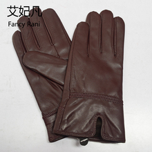 Brown Women Winter Fashion Gloves Genuine Leather Lady Elegant Sheepskin Gloves for Girls High Quality Sheep Skin Gloves Female