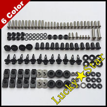 Full Body Fairing Bolt Screw Kit Fixation 100% For KAWASAKI Ninja ZZR1200 ZZR 1200 2002 2003 2004 2005 02 03 04 05 KS-11(China)