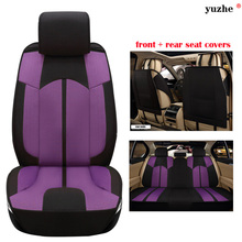 12 PCS/SET car seat covers For Maybach car accessories car-styling