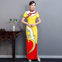 Yellow Chinese Vintage Printed Lady Qipao Fashion Handmade Button Cheongsam Novelty Chinese Formal Dress Plus Size 3XL 4XL 5XL(China)