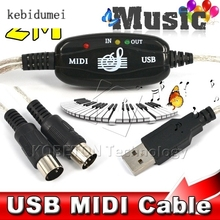 USB 2.0 TO Keyboard PC MIDI Interface connector Adapter Music Instrument Digital Interface Cable 2M CUBASE Cakewalk studio(China)