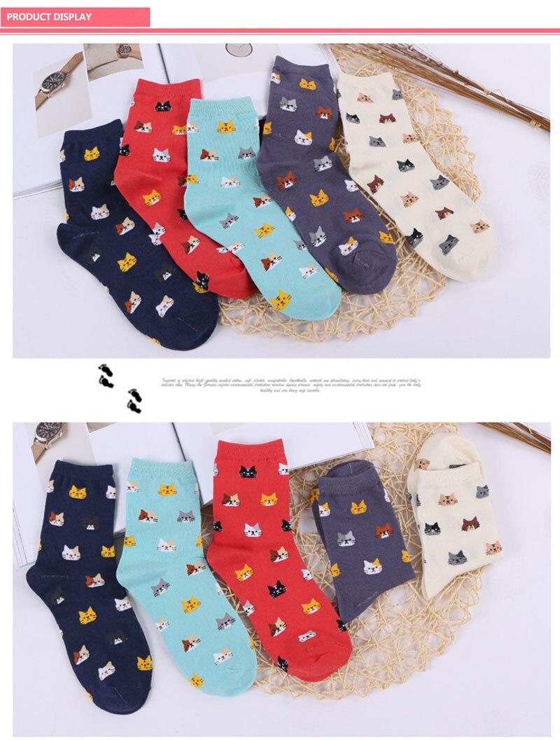 Underwear & Sleepwears Generous Fashion New Funny Men Socks Casual Cute Cartoon Ankle Novelty Sox Soft Comfortable Male Short Sock