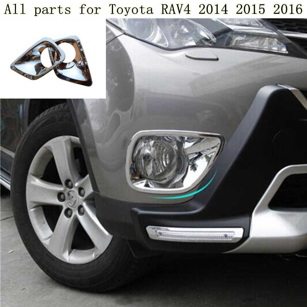 Car styling cover detector inner sticks frame lamp trim ABS chrome ...