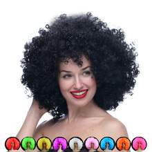 Hot sale cosplay cheap Afro wig Harajuku Anime Party Wig Oversized Multicolour synthetic wigs For Ball Fans Halloween Pelucas(China)