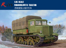 RealTS Trumpeter 01573 1/35 scale Russian Voroshilovets tractor plastic model kit