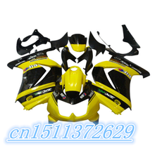 Dor-yellow black fairings Kawasaki Ninja 250R 2008 2009 2010 2011 2012 EX250 08-12 ZX 250R 2008 2009 2010 2011 2012