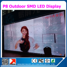 P8 outdoor smd led display screen DIY display kits 32pcs P8 256x128mm led modules +1pc Z8 asyn controller card +5pc power supply