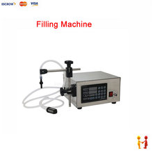 automatic liquid filling machine used in cosmetics, oil, beverage, food, chemical, pharmaceutical and other industries(China)