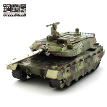 3D Color Type 10 Tank Boys Miniature Toys Metal DIY Assembly Model Kits For Children Kids Free Glue 9.5*3.5*3.5cm
