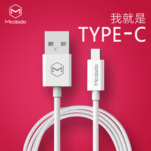 Type-c usb3.1 data cable 1s pro5 echinochloa frumentacea 4c mobile phone data cable charge line 2m