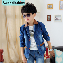 2015 Spring And Autumn New Style Boys Jackets and Coats Boys Blazers Jeans Coat Boys Cow Clothes
