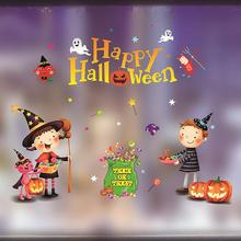 wall sticker   fashionable  Halloween Decorations shopping mall Bar KTV static Window Glass pasteE 17a11