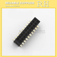 20PCS/lot 1.27mm Pitch 2*20 40 Pin Female Header,Height=1.27mm Dual Row,SMT 10pin 20pin 40Pin Header Connector