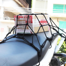 40CM*40CM Motorcycle Luggage Helmet Net Hooks 6 Hold down Fuel Tank Mesh Motorcycle Accessories Elastic Rope Net Free Shipping(China)