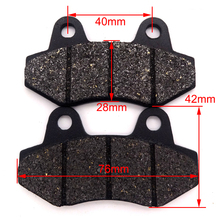 1 Pair Disc Brake Pad Front /Rear Gas Electric Scooter Moped Trike 49cc 50cc 150cc