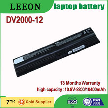 Hot sale good products laptop battery for HP 441611-001 446506-001 446507-001 452057-001 HSTNN-LB42 HSTNN-OB31