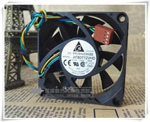 Free Delivery. 7020  fan AFB0712VHD 7 cm four wire temperature radiator fan equipment