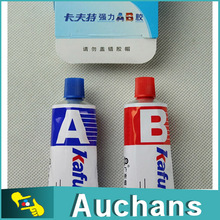 2 sets Superior Strength Kafuter AB 70g Modified Acrylic Glue Adhesive for Metal Plastic Wood Crystal Glass Jewellery
