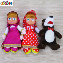 Shipping With tracking No. Russian Masha and Bear plush Dolls Baby Children Best Stuffed & Plush Toy Girl Christmas