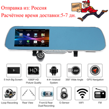 "5""1080P Car Dvr Digital Recorder Camcorder Android GPS Navigation Front Rearview Mirror Camera Dual Lens Night Vision for bmw(China)"