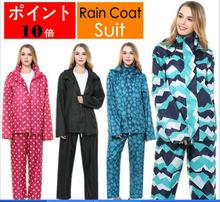 2017 new 2sets L XL Raincoat pants suit Japanese adult trench coat men  women fashion pants of outdoor rain poncho