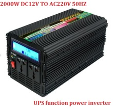 LCD display DC12v to AC220v 2000w modified sine wave power inverter with UPS fast battery charging function