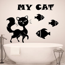 My Cat Art Designed Quotes Wall Decals With Cat Fish Silhouettes Cute Wall Murals Wall Sticker Home Bathroom Decor Wm-448