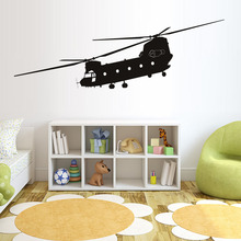DT3345 New Helicopter Army Sticker Adhesive Vinly Wall Art For Bedroom Huge Marines Wall Stickers Home Decoration Free Shipping(China)