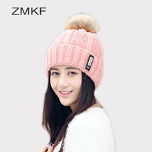 2017 ZMKF New Pom Poms Winter Hat for Women Fashion Solid Warm Hats Knitted Beanies Cap Brand Thick Female Cap Wholesale(China)