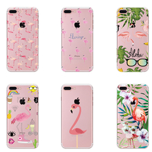 Buy Phone Cases Summer Flamingos Love Soft Silicone Clear Case Cover Apple IPhone 7 7plus 6 6S 6plus 6splus 5S SE Coque Fundas for $1.04 in AliExpress store