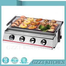 Adjustable Height Gas BBQ Grill Stainless Steel 4 Burners Outdoor Picnic Barbecue Grill 560*250mm Grill Size(China)