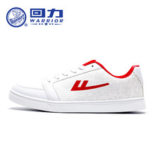 Original WARRIOR Logo canvas shoes men's sneakers for man Summer & Autumn sport tennis shoe for men Skateboarding Shoes WXY-3762(China)