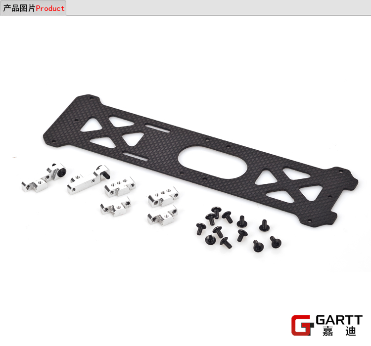 Freeshipping GARTT GT550 Carbon Fiber Base Plate Assembly 100% compat Align Trex 550 RC Helicopter Big Sale<br><br>Aliexpress