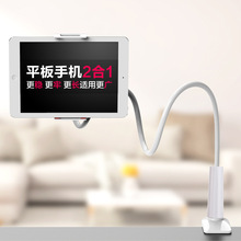 Holder Flexible Long Arms cell Phone Desktop Bed Lazy Bracket Mobile Stand Support Uhans K01 MIX 2 MX Max 2 Note 4 S3 X8 i8