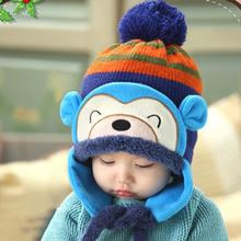 Baby Winter Warm Cap Hat Beanie Skullies Monkey Crochet Earflap Hats newborn photography props children's hats Baby Clothing(China)