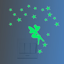 Funlife Cute Luminous Switch Stickers,Star & Fairy & Cat & Spider Fluorescent Cartoon Decals,Useful Kid's Night Light(China)