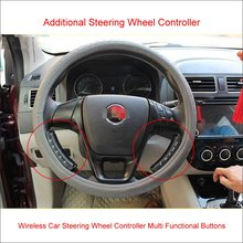 Wireless Car Steering Wheel Control Remote Controller Multi Functional Buttons For Aftermarket Car Radio CD DVD GPS NAVI Player