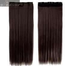 #4 Medium Brown 23 inches 3/4 Full head Clip in Hair Extensions Straight hair Extension 5clips ins Synthetic Heat Resistant Hair(China)
