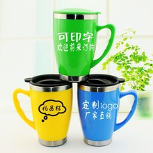 steel plastic double-layer Glass customize advertising cup promotional cup office cup vacuum flask logo printing(China)