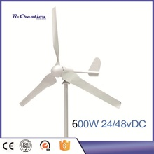 Ce,russia,rohs Approved 600w wind generator 24/48v For Dc Charge Controller Including For Homes