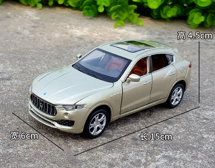 132 Caipo Maserati Levante (18)