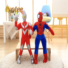 Altman Spiderman doll cute plush toy doll children Gifts for boys birthday gift ideas gift