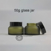 High quality 50g Green Frosted Glass Bottles Eye Cream jar 50cc empty Cosmetic container 1oz Make Up glass Jar with Aluminum Cap