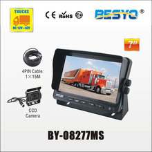 Heavy vehicle (trucks ,bus ,vans) reversing   rearview  HD  digital   monitor and camera systems  BY-08277MS