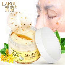 LAIKOU Gold Osmanthus Eye Mask 80 Pcs/ Bottle Remover dark Circles Eye care Collagen gel Whey Protein Sleep Patche Eye Bag(China)