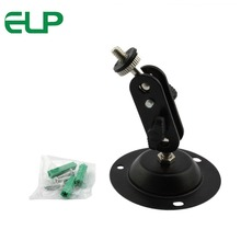 stand cctv Aluminum bracket for cctv cameras,Outdoor/Indoor Monitor Accessories ELP-BR04(China)