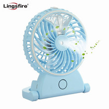 Portable Desktop Humidifier Fans Mini Handheld Fans USB Rechargeable Cooling Misting Fan Personal Humidifier Air Conditioner
