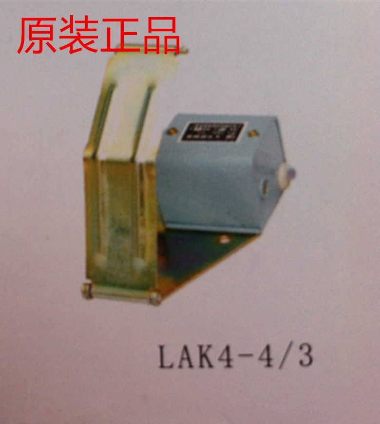 5pcs LDK3-4/5 LAK4-4/3 DC power supply switch for directional switch, Jiangsu Lutong Electrical Appliance Co., Ltd.<br>