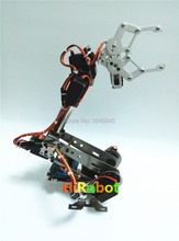 7 dof mechanical arm manipulator with CL-1 claw,robot chassis and servo for metal robot industrial design,DIY,programming