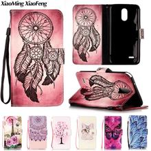 Buy LG Stylus 3 Case Wallet Flip Cover LG Stylo 3 Case LG Stylus 3 Cover Feather Painted PU Leather Covers Cases Phone for $3.89 in AliExpress store
